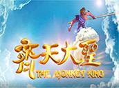 Monkey King GP