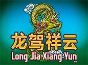 Long Jia Xiang Yun